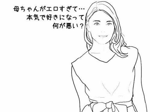 https://www.dmm.co.jp/dc/doujin/-/detail/=/cid=d_209089/