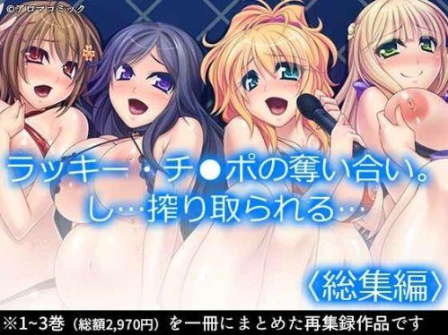 https://www.dmm.co.jp/dc/doujin/-/detail/=/cid=d_211361/