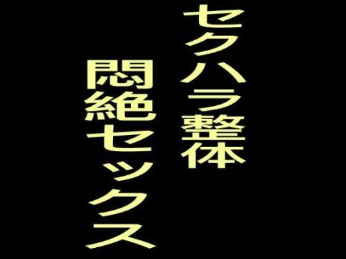 https://www.dmm.co.jp/dc/doujin/-/detail/=/cid=d_211545/