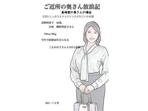 https://www.dmm.co.jp/dc/doujin/-/detail/=/cid=d_211762/