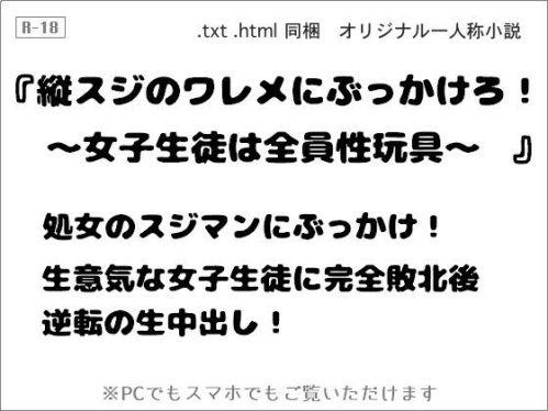 https://www.dmm.co.jp/dc/doujin/-/detail/=/cid=d_211933/