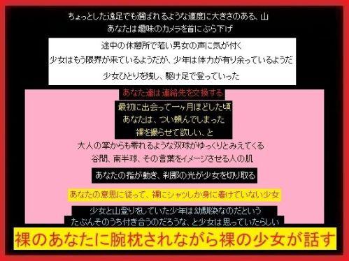 https://www.dmm.co.jp/dc/doujin/-/detail/=/cid=d_213651/