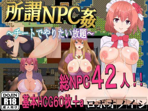 https://www.dmm.co.jp/dc/doujin/-/detail/=/cid=d_210825/