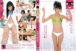 [PRTN-10] Karen Nishino 西野花恋 - Cutie Monster