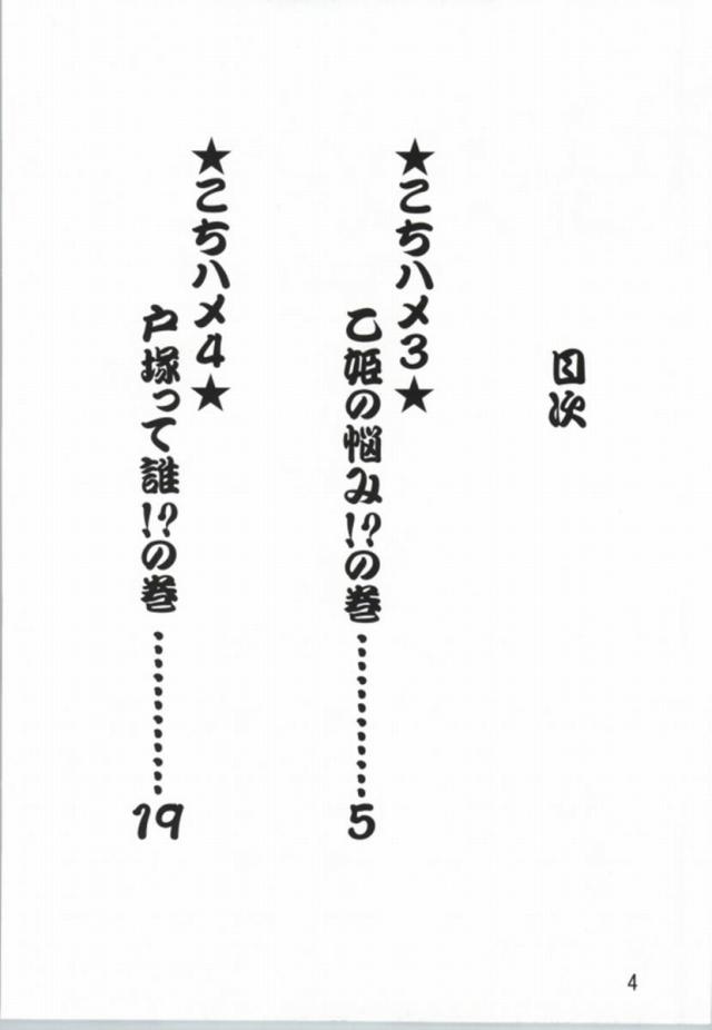 02kotikame15021902