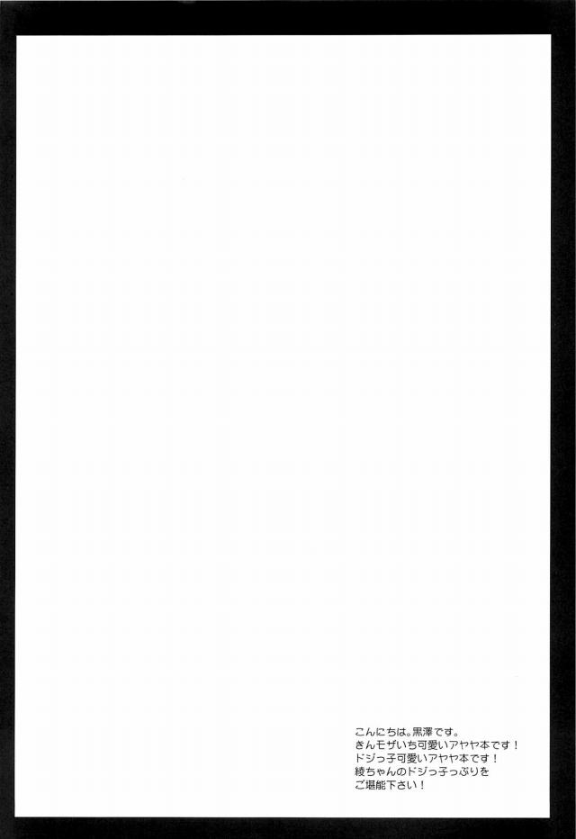 03kinmoza15010206