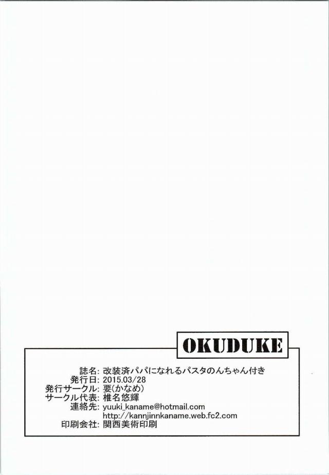 19hibiki15072309