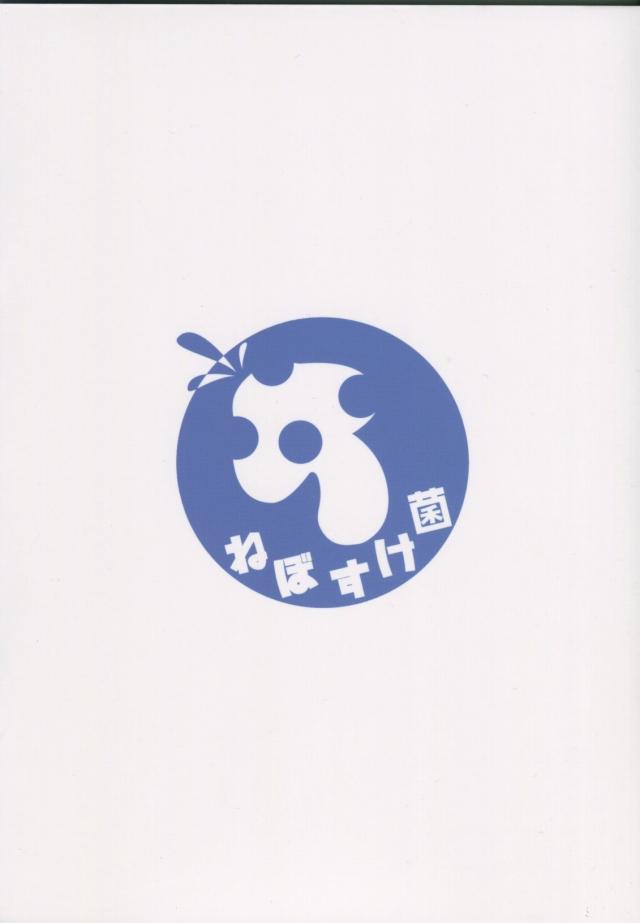 18hibiki15081201
