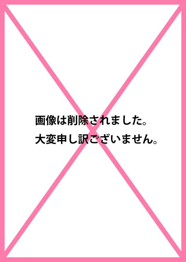 sakujyo