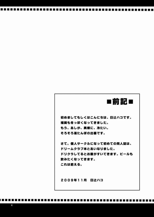 03hibiki15100305
