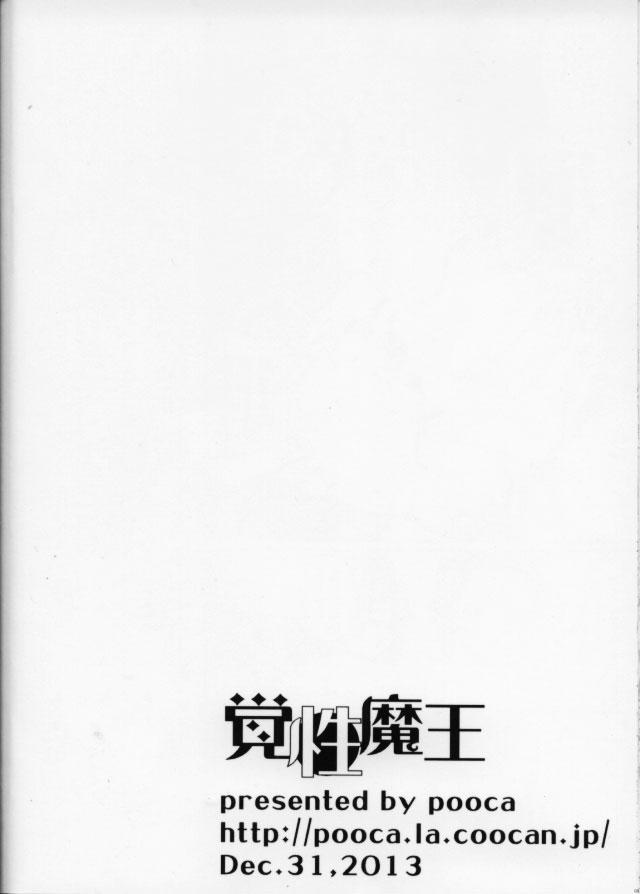 17hibiki16040719