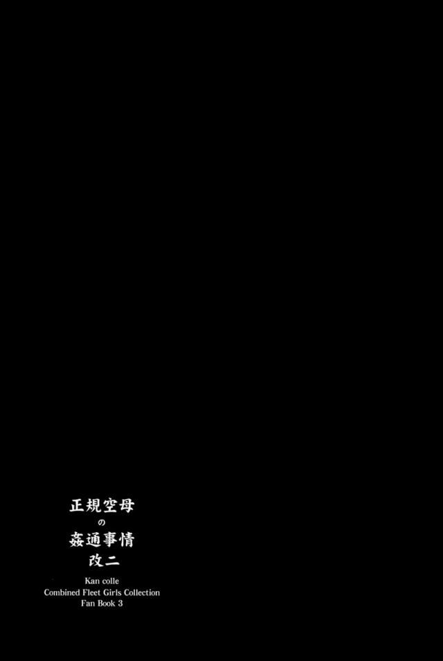 27hibiki16040703