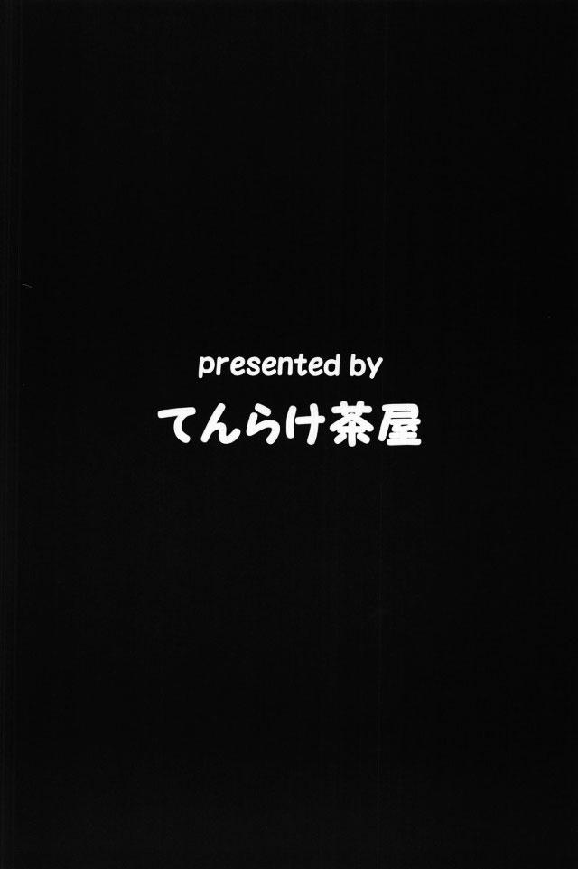 21hibiki16110802