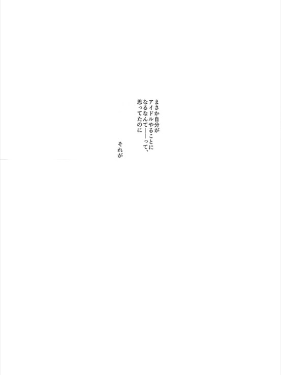 futanaririnchanto003