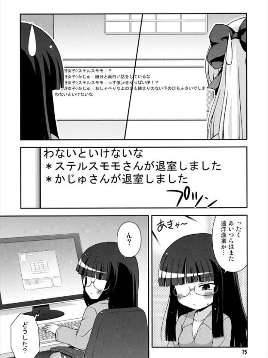 naganojyoshibeyahe015