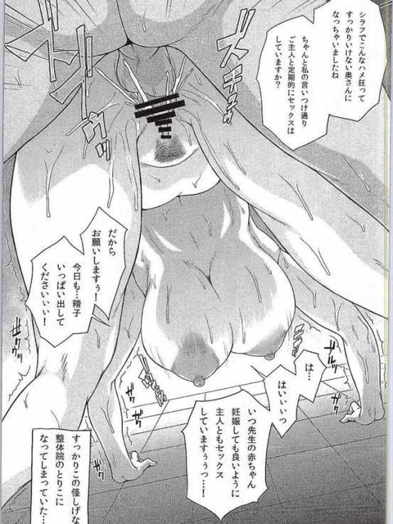 shiroibaako1016