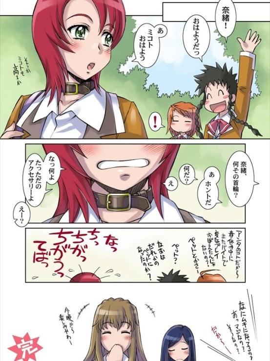 naokichi014