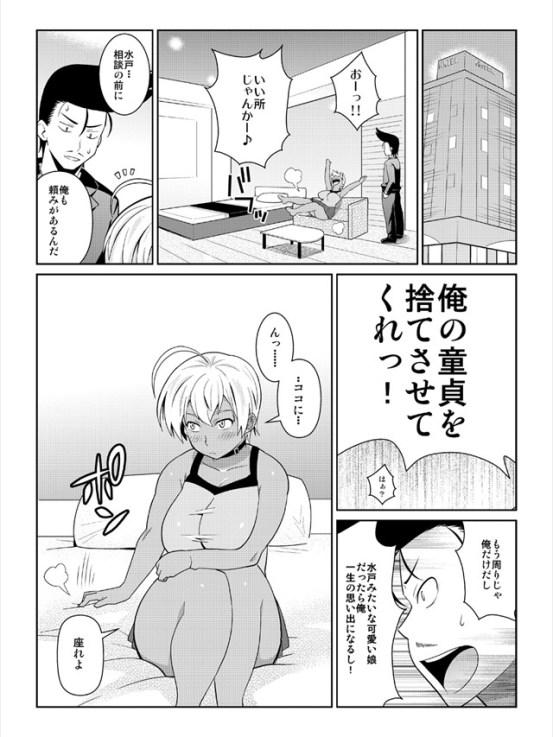 chokumi1010