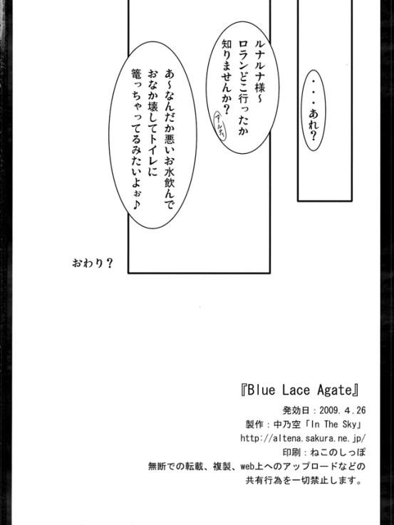 bluelaceagate026