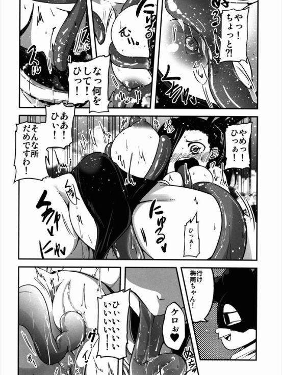 bokunohioro1010