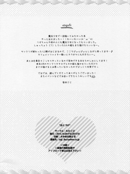 gocchisu1013