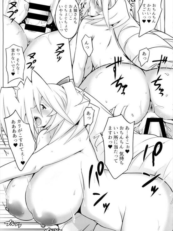 kyouhoraneito1009