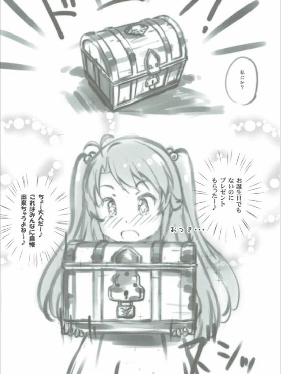 nononsukumizu1004