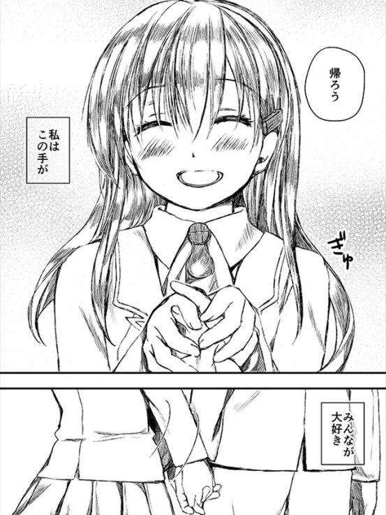 suzuyangotonakikana045
