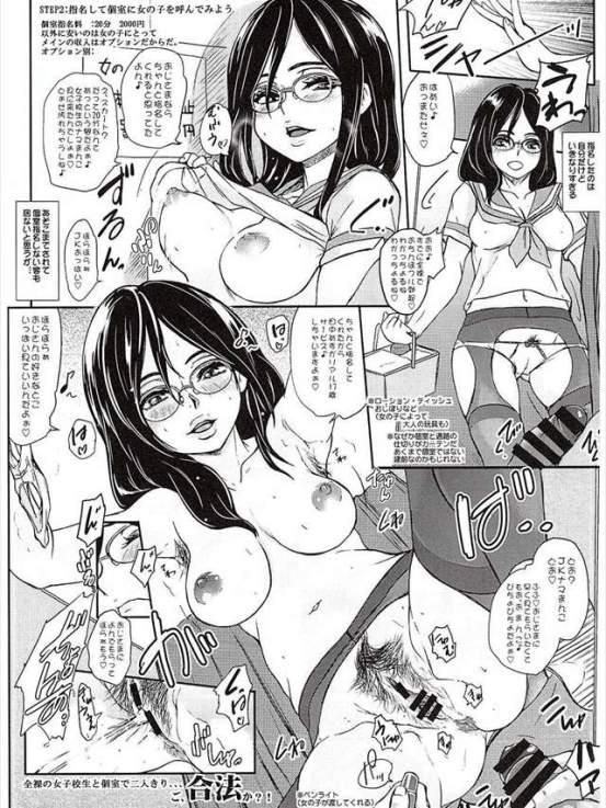 yuforihi1011