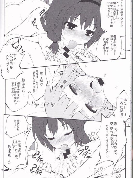 yurukuryuri1015