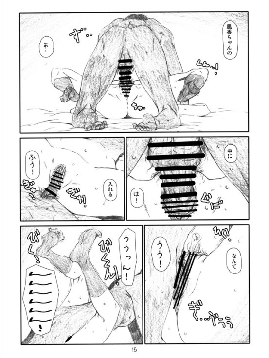 yottusu1014