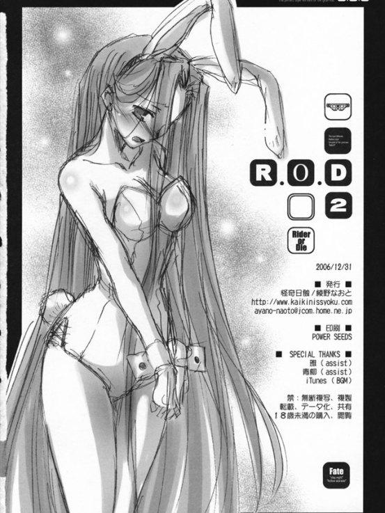 fatenakimochi2026