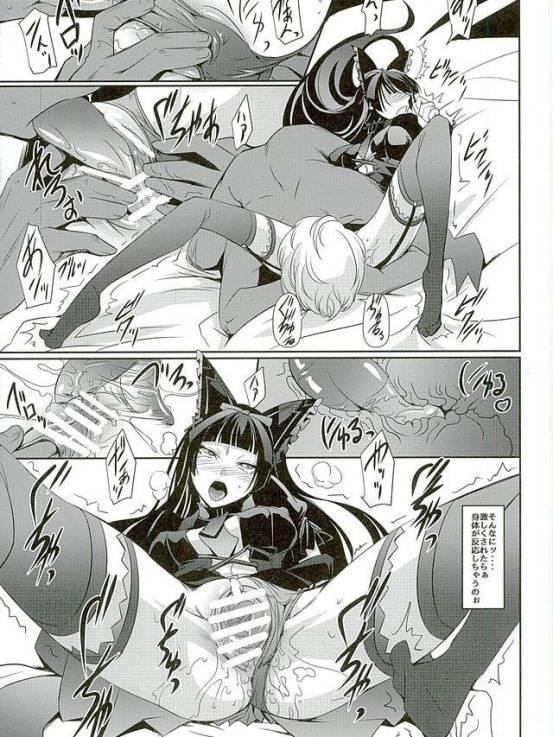 geijutsu006