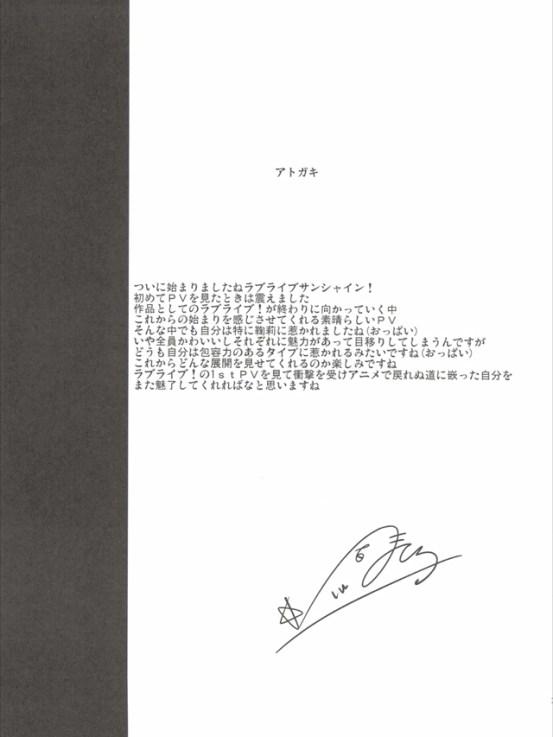 marynoomoi1028