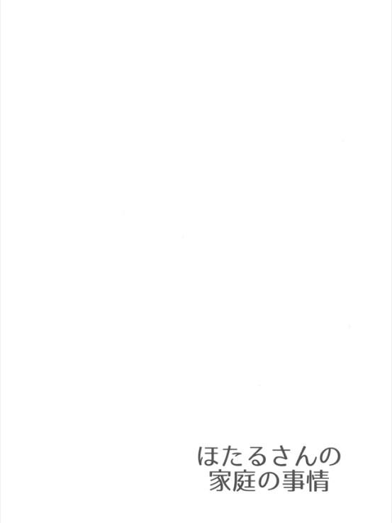 dagashinohenta1003