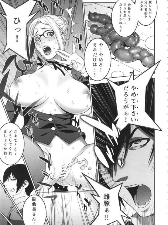fukukaiunchi1016