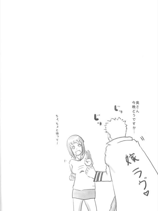 fushiginaru1003