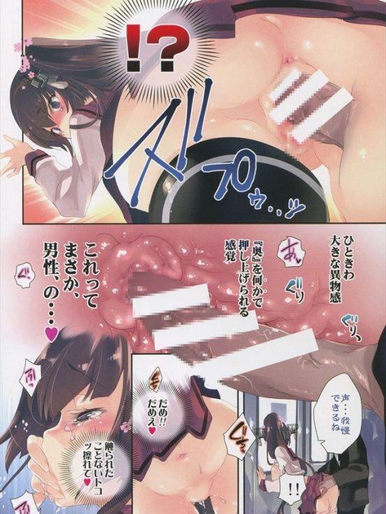 kanmususeifukuh005
