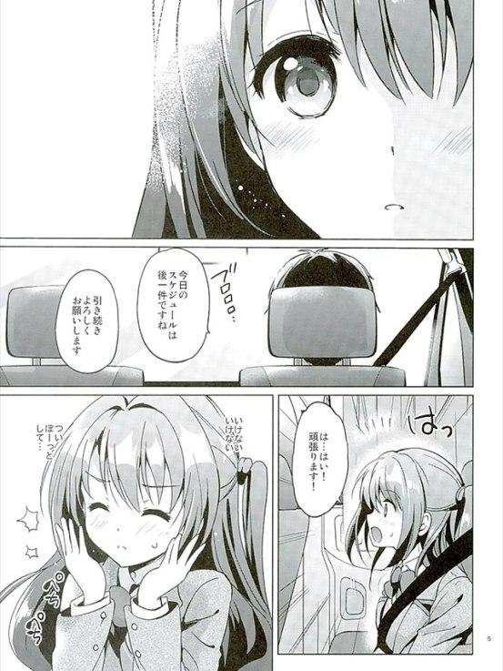udukiwatch003