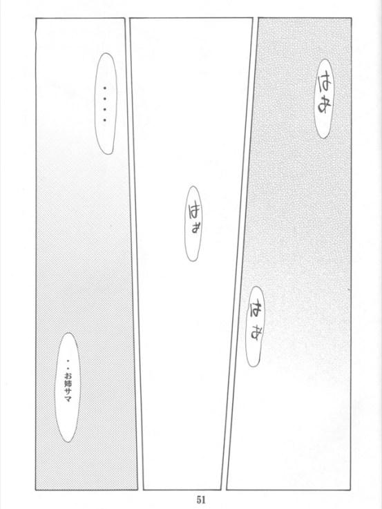 gyakutennomoto050