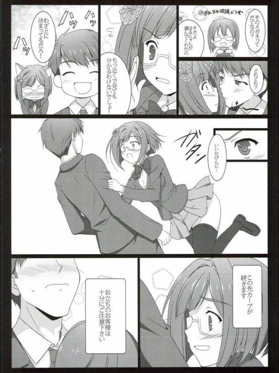 maekawasantonaishono004