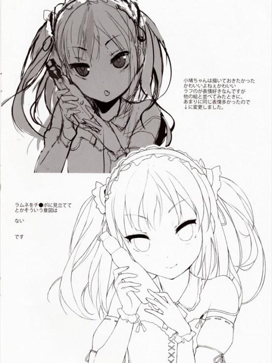 watashihaganai1025