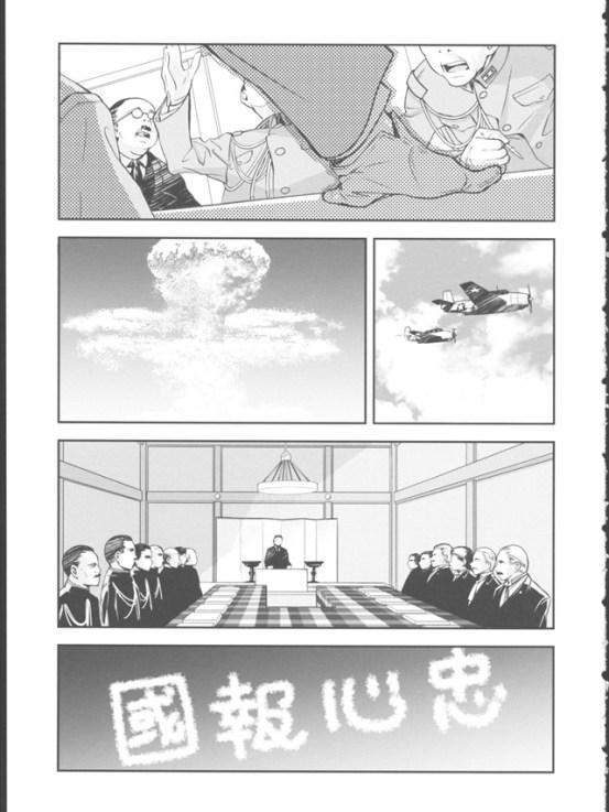 kitagaminoichibannagai005