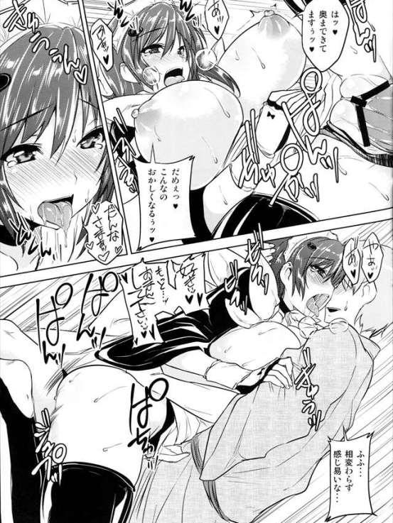 samuongaeshi1010