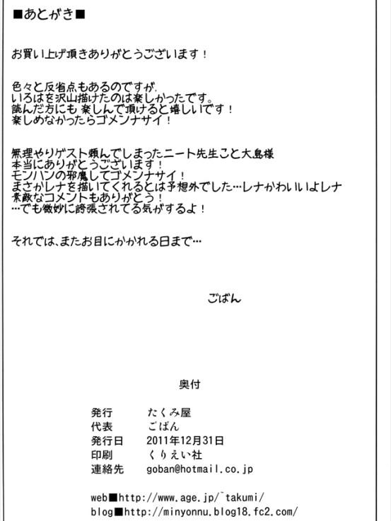 samuongaeshi1021
