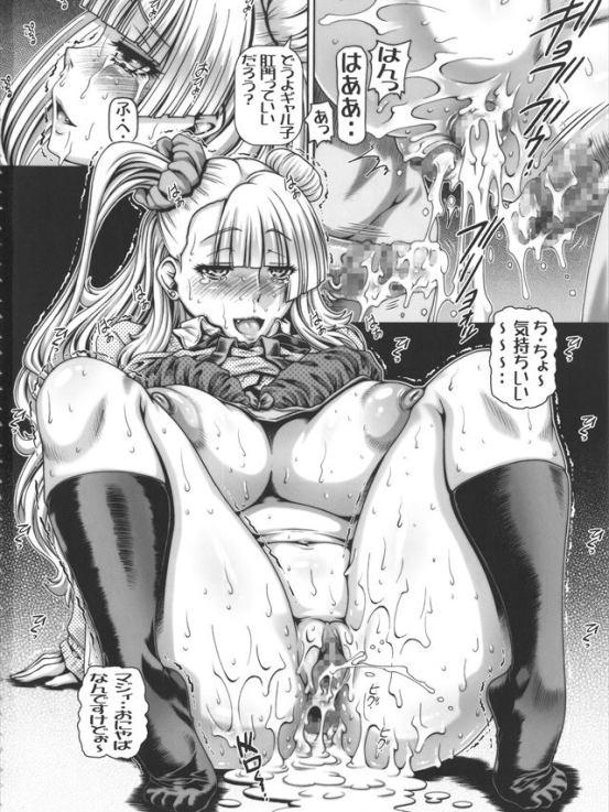 anagyaru1018