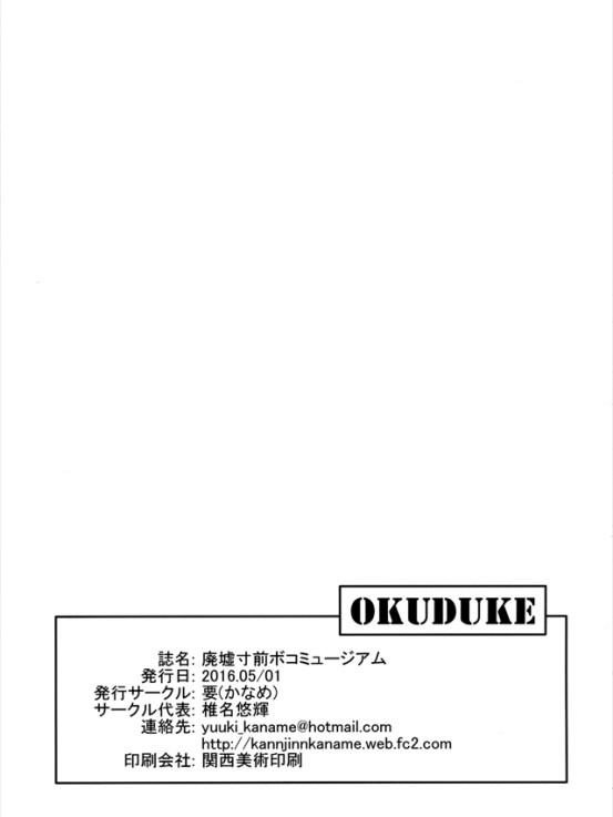 girlboko1040