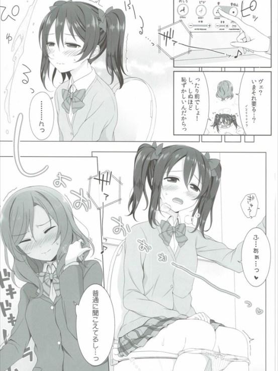 nikojishaku1008