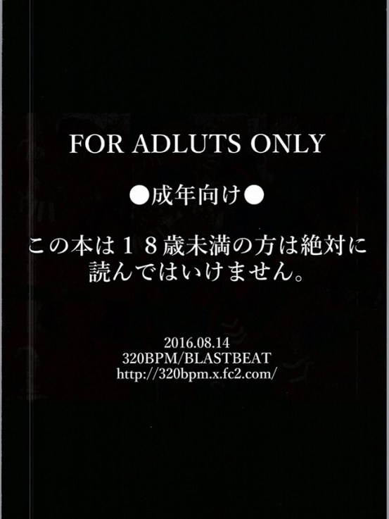 shikashihentai1016