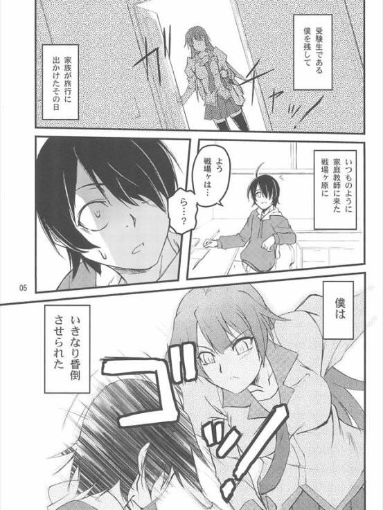 shitazukai1005